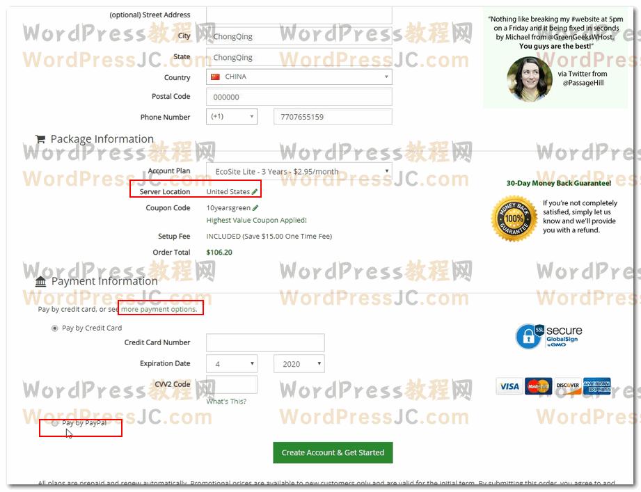 GreenGeeks注册账号付款界面