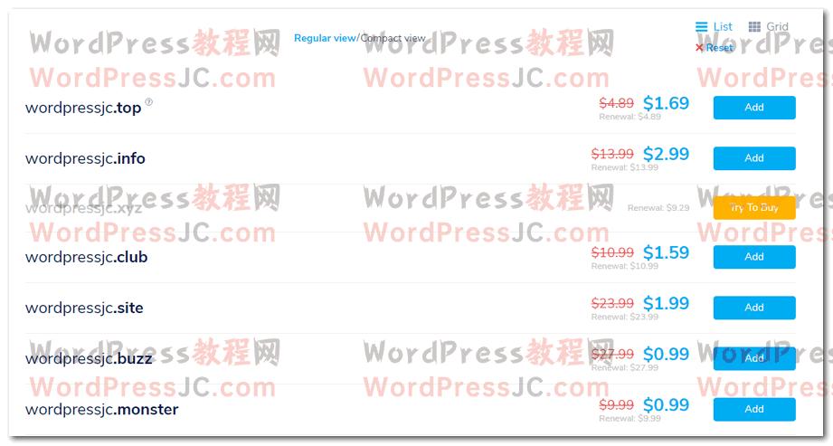 namesilo域名注册列表